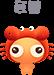 巨蟹座专区