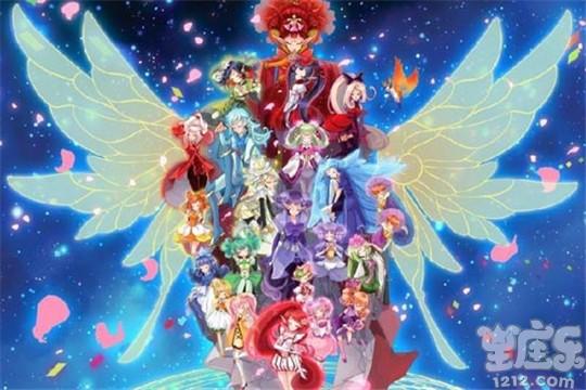 天蝎座的守护花精灵图片