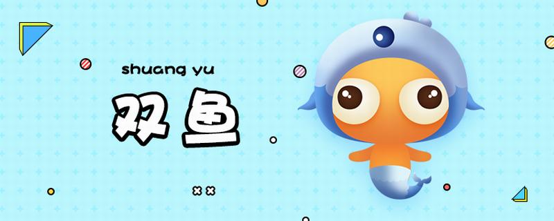 优盈彩票app 2