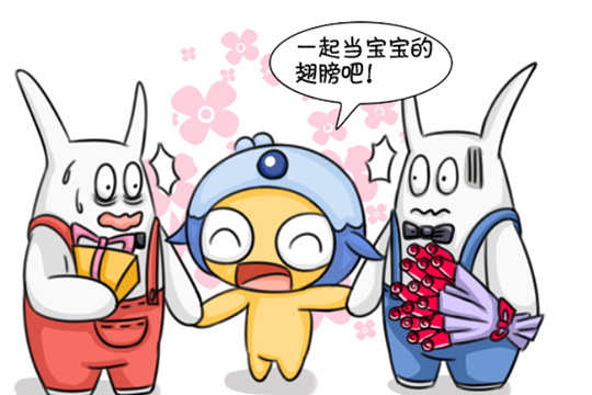 双鱼座和巨蟹座之间的两三件爱的事